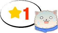 ★星1つのドッグフード