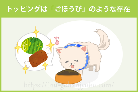 野菜やお肉をお鍋でゆでているときから、ソワソワしているワンちゃんも多いのでは。