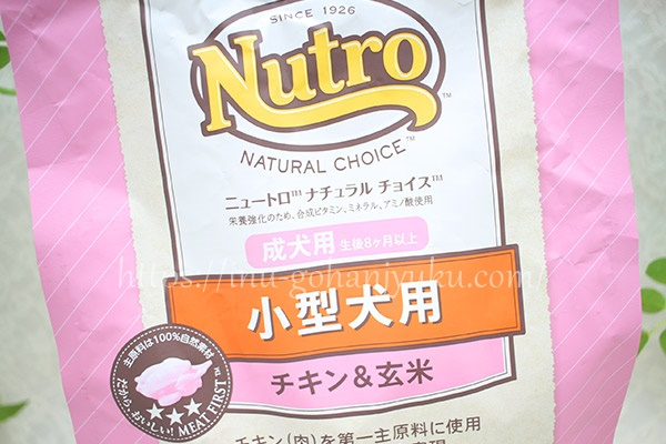 ナチュラルチョイスは厳選された自然食素材ばかり