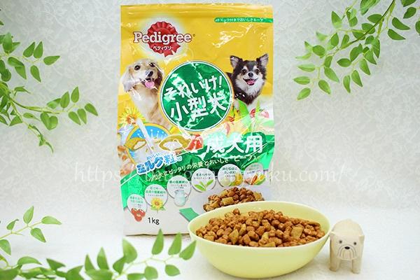 ペディグリーそれいけ!小型犬ドッグフードの安全性は?ペットフード販売士が原材料の品質や栄養バランスを徹底分析!
