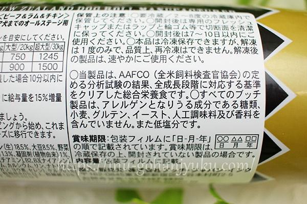 アレルギーの原因になりやすい糖類・小麦・グルテンなどは含まれていません