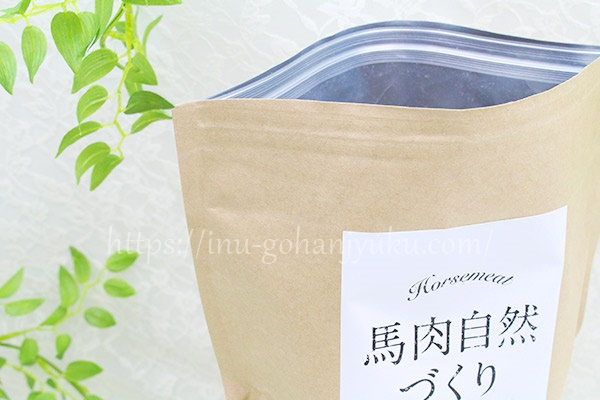 クラフト&アルミのパッケージ袋でフードの酸化を防止!