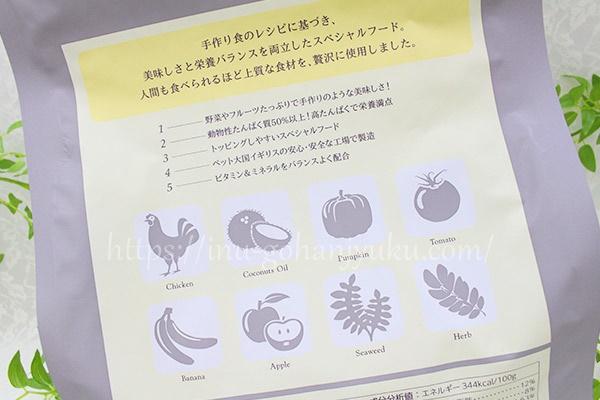 モグワンは手作りレシピを参考にしたグレインフリー(穀物不使用)のドッグフードです