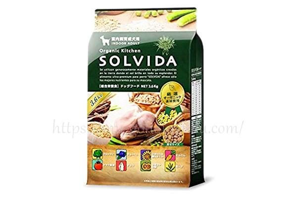 【ペットフード販売士が徹底調査】ソルビダの良い点・悪い点がひと目で分かる!成分・材料・本当の評価は?