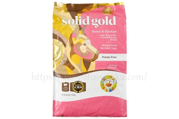 【ペットフード販売士が徹底調査】ソリッドゴールドの良い点・悪い点がひと目で分かる!成分・材料・本当の評価は?