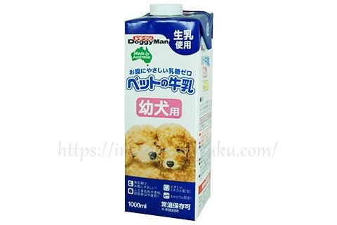 幼犬用ミルク(離乳前の幼犬はNG)