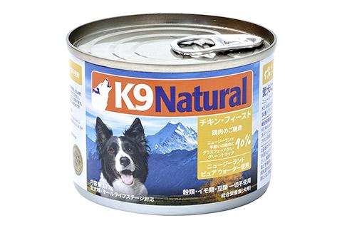 K9ナチュラル(総合栄養食)
